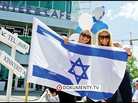 Izrael -dokument