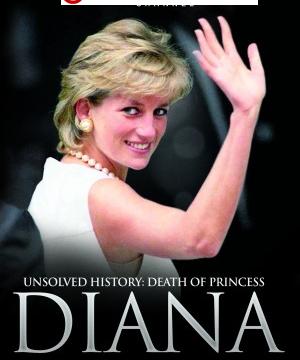 Nevyřešené záhady minulosti: Smrť princezny Diany -dokument