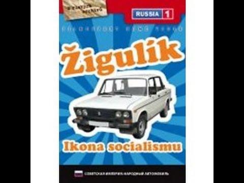 Žigulík – ikona socialismu -dokument