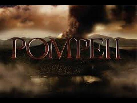 Odhalený Řím (2) : Pompeje -dokument