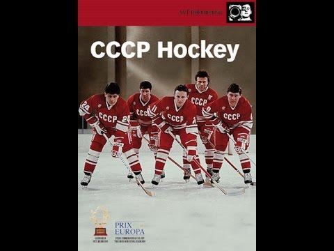Sovětská sborná – rudá mašina / CCCP Hockey -dokument