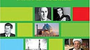 Irán – storočie bojov o ropu -dokument