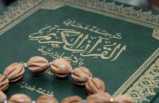 Moslimska komunita na Slovensku -dokument