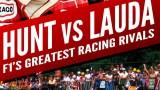 Hunt vs. Lauda -dokument