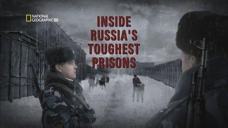 Pohled zevnitř: Nejhorší ruská vězení -dokument