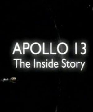 Apollo 13: Neznámá fakta -dokument