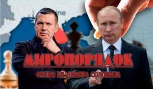Světový řád -dokument </a><img src=http://dokumenty.tv/ru.png title=RUS> <img src=http://dokumenty.tv/cc.png title=titulky>