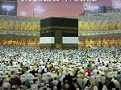 Sedm divů muslimského světa -dokument