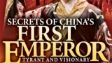 První čínský císař -dokument