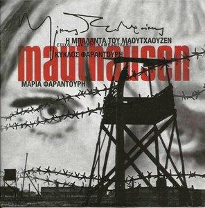 Mauthausen – tajné popravy Čechů -dokument