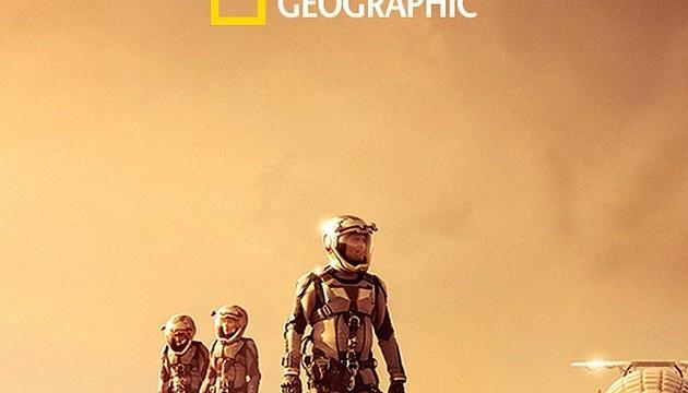 Mars / část 6 -dokument