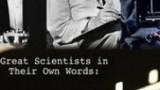 Tajemství vesmíru: Velcí vědci -dokument