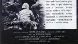 Pearl Harbor: Válka v Pacifiku / část 8 -dokument