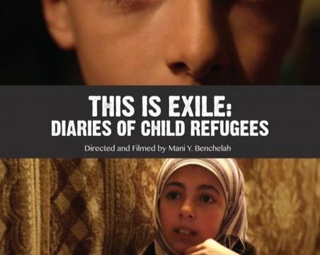 Exil očima dětí -dokument