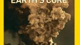 Cesta do zemského jádra -dokument