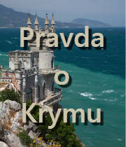Pravda o Krymu -dokument </a><img src=http://dokumenty.tv/eng.gif title=ENG> <img src=http://dokumenty.tv/cc.png title=titulky>