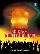 Čínská atomová bomba -dokument