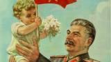 Evoluce zla: Stalin Rusky krutovladce  -dokument