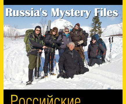 Největší záhady Ruska / část 1 –dokument