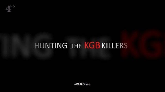 Lov agentů KGB -dokument