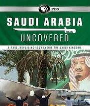 Saúdská Arábie bez závoje -dokument </a><img src=http://dokumenty.tv/eng.gif title=ENG> <img src=http://dokumenty.tv/cc.png title=titulky>