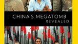 Odhalení čínské megahrobky / První císař: Tajemství čínské hrobky smrti -dokument