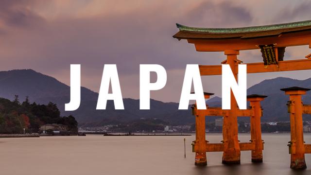 Tajemné ostrovy Japonska -dokument