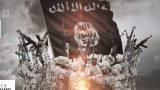 ISIS: Propaganda teroru -dokument