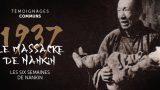 Masakr na vlastní oči: Nanking 1937 / časť 2