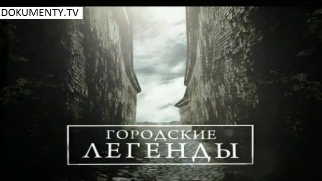 Tajný Stalinův bunkr -dokument