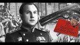 Zapomenutí vůdci: Viktor Abakumov -dokument