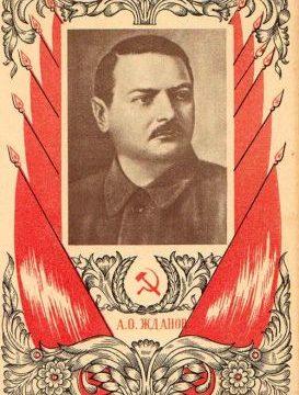 Zapomenutí vůdci: Andrej Ždanov -dokument
