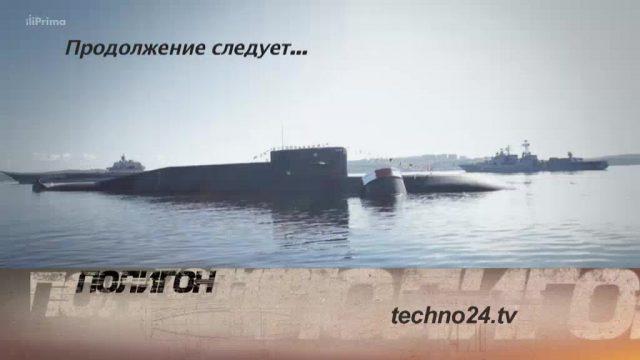 Ruská vojenská technika: Výlet na dno 1.část  -dokument