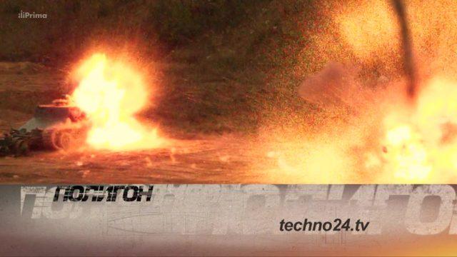 Ruská vojenská technika: Miny -dokument