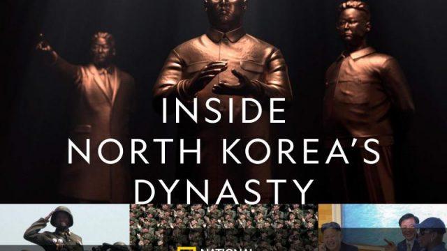 Pohled zevnitř: Severní Korea -Tři Kimové / 1.díl: Králoství Kimových -dokument