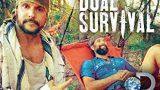 Dvojí přežití / Umění přežít / Dual Survival – 6.Série –dokument