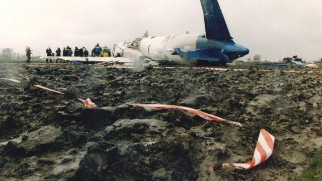 Letecké katastrofy: Osudné přistání -dokument