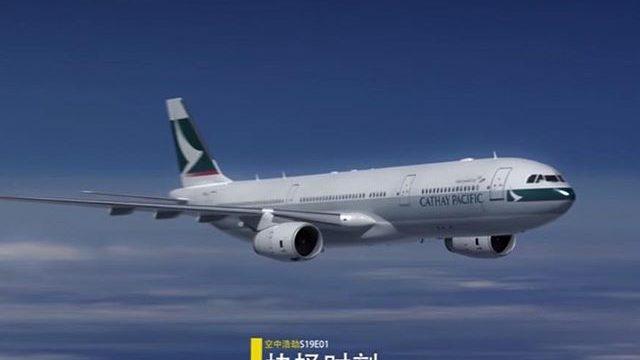 Letecké katastrofy: Nebezpečné klesání -dokument