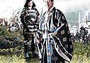 Válečníci (2/6): Šogun – Období Edo / Tokugawa (1603-1767) -dokument
