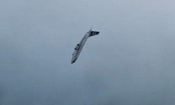 Letecké katastrofy: Osudné stoupání -dokument