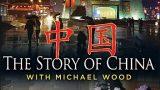 Příběh Číny (komplet 1-6) -dokument