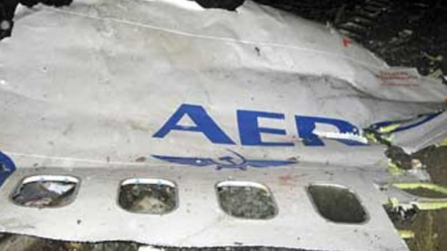 Letecké katastrofy: Meze smrti -dokument