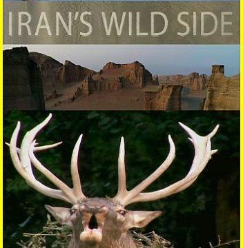 Íránská divočina -dokument