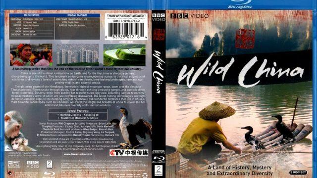 Divoká Čína (komplet 1-6) -dokument