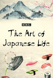 Japonský styl života (komplet 1-3) -dokument