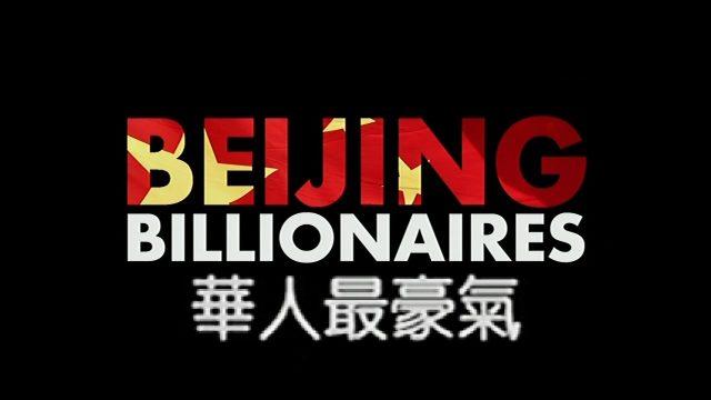 Jak žije čínský miliardář -dokument