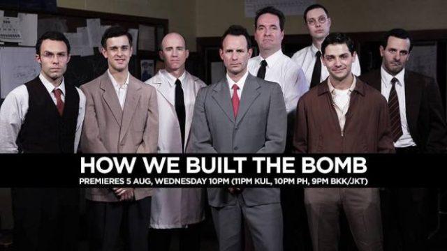 Jak jsme vyrobili bombu -dokument