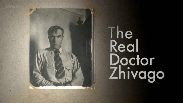 Skutečný doktor Živago -dokument