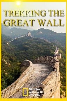 Putování po Velké čínské zdi -dokument