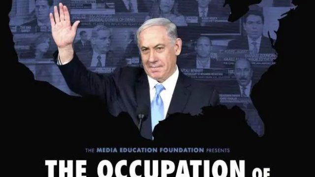 Okupace mysli: Izraelská válka o americké veřejné mínění -dokument